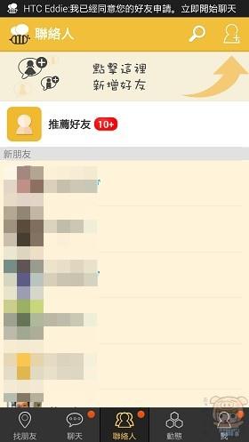 nEO_IMG_Screenshot_2014-05-13-14-44-21