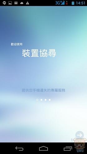 nEO_IMG_Screenshot_2014-05-19-14-51-48