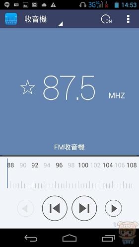 nEO_IMG_Screenshot_2014-05-19-14-53-05