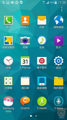 nEO_IMG_Screenshot_2014-05-02-17-38-45
