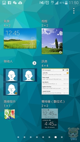 nEO_IMG_Screenshot_2014-05-23-11-50-28