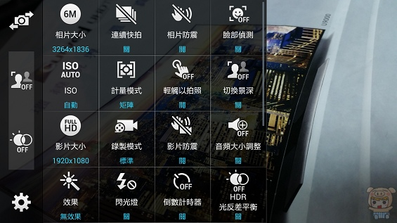 nEO_IMG_Screenshot_2014-05-23-12-55-56