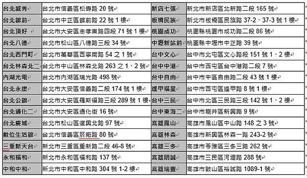 2014-05-24_023741