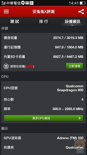 nEO_IMG_Screenshot_2014-05-24-14-41-44-252