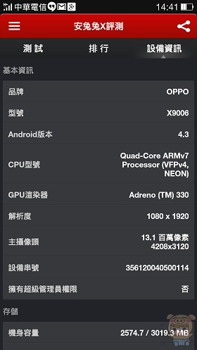 nEO_IMG_Screenshot_2014-05-24-14-41-33-456