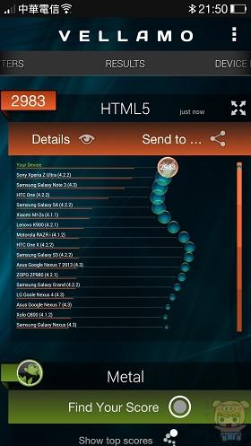 nEO_IMG_Screenshot_2014-05-24-21-50-06-74