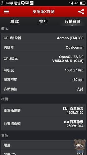 nEO_IMG_Screenshot_2014-05-24-14-41-55-744