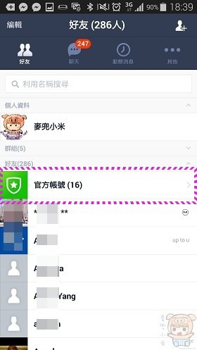 nEO_IMG_Screenshot_2014-05-27-18-39-52