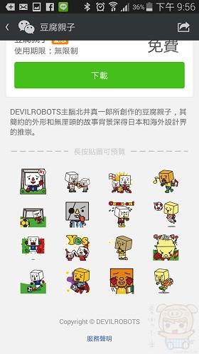 nEO_IMG_Screenshot_2014-06-10-21-56-28
