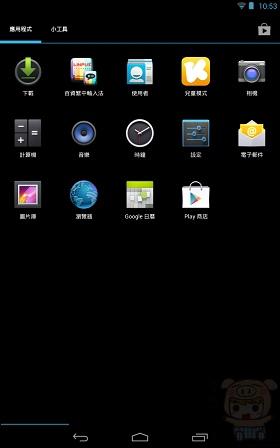 nEO_IMG_Screenshot_2014-06-21-10-53-24