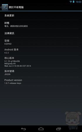 nEO_IMG_Screenshot_2014-06-21-10-53-16