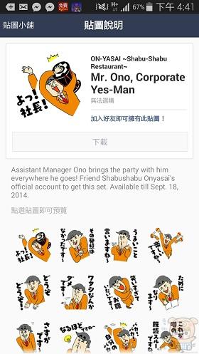 nEO_IMG_Screenshot_2014-06-26-16-41-29