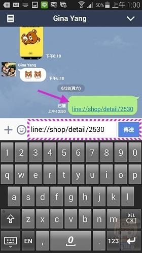 nEO_IMG_Screenshot_2014-06-28-01-00-16