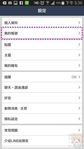 nEO_IMG_Screenshot_2014-07-02-17-36-16