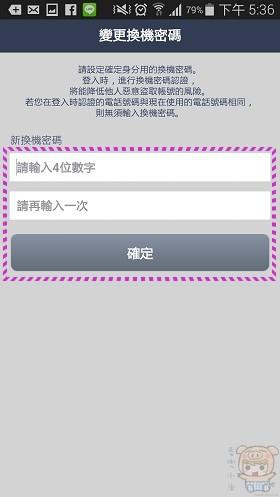nEO_IMG_Screenshot_2014-07-02-17-36-43