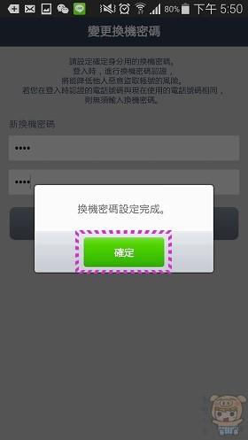 nEO_IMG_Screenshot_2014-07-02-17-50-31