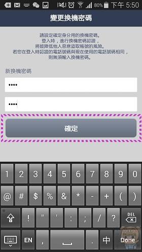 nEO_IMG_Screenshot_2014-07-02-17-50-23