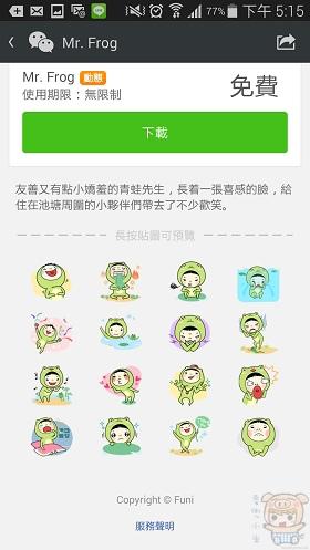 nEO_IMG_Screenshot_2014-07-02-17-15-33