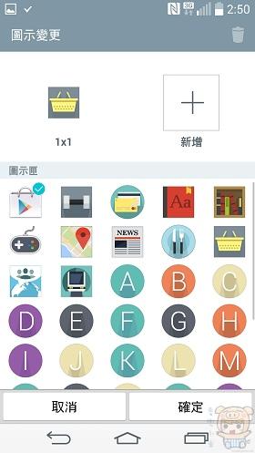nEO_IMG_Screenshot_2014-07-11-02-50-23