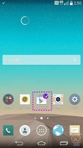 nEO_IMG_Screenshot_2014-07-11-02-50-08