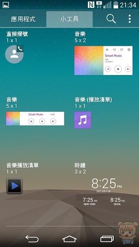 nEO_IMG_Screenshot_2014-07-05-21-34-17