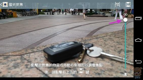 nEO_IMG_Screenshot_2014-07-10-13-25-47