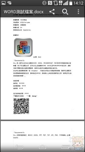 nEO_IMG_Screenshot_2014-07-10-14-12-53