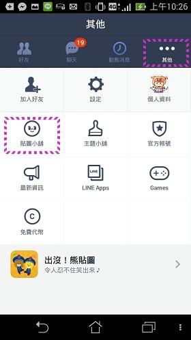 nEO_IMG_Screenshot_2014-07-14-10-26-55