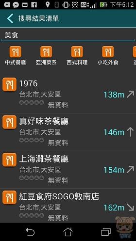 nEO_IMG_Screenshot_2014-07-15-17-12-22