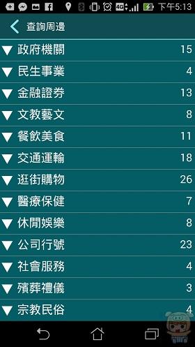 nEO_IMG_Screenshot_2014-07-15-17-13-01