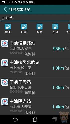 nEO_IMG_Screenshot_2014-07-15-17-12-46
