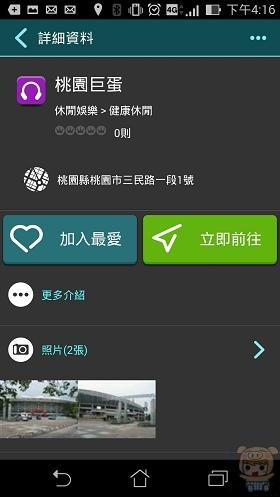 nEO_IMG_Screenshot_2014-07-15-16-16-31
