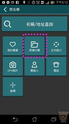 nEO_IMG_Screenshot_2014-07-15-17-12-01