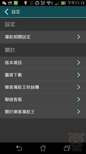 nEO_IMG_Screenshot_2014-07-15-23-12-45
