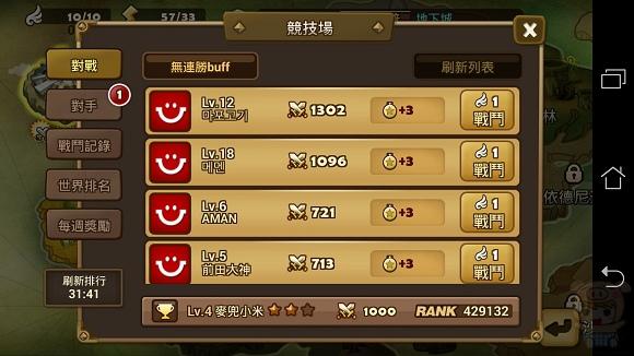 nEO_IMG_Screenshot_2014-07-21-01-28-20