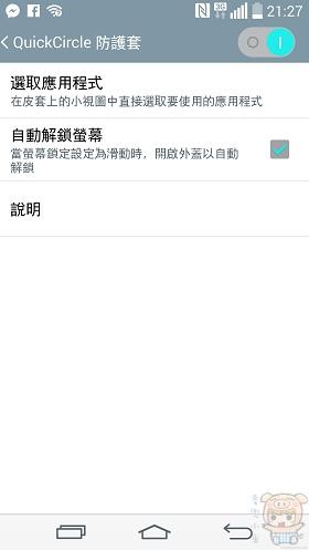 nEO_IMG_Screenshot_2014-07-19-21-27-08
