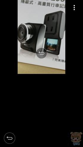 nEO_IMG_Screenshot_2014-07-21-12-54-13