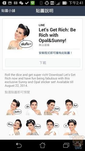 nEO_IMG_Screenshot_2014-07-24-14-41-32