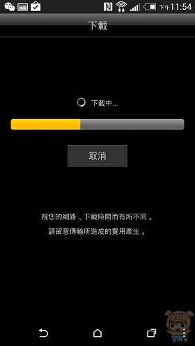 nEO_IMG_Screenshot_2014-07-24-23-54-26