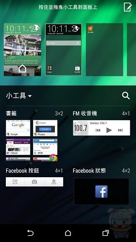 nEO_IMG_Screenshot_2014-07-26-22-11-18