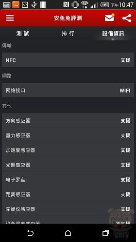 nEO_IMG_Screenshot_2014-07-26-22-47-17