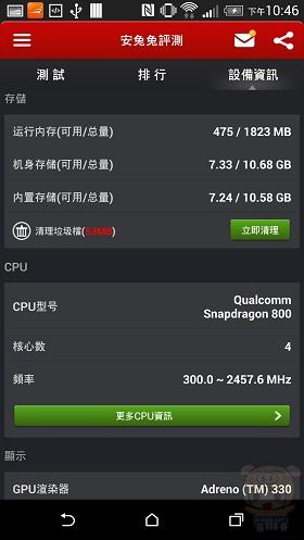 nEO_IMG_Screenshot_2014-07-26-22-46-54
