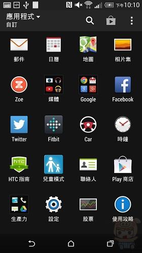 nEO_IMG_Screenshot_2014-07-26-22-11-00