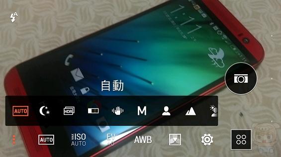 nEO_IMG_Screenshot_2014-07-27-01-11-15