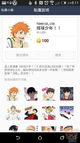 nEO_IMG_Screenshot_2014-08-23-08-11-36