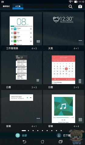 nEO_IMG_Screenshot_2014-08-26-23-13-45
