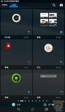 nEO_IMG_Screenshot_2014-08-26-23-13-48