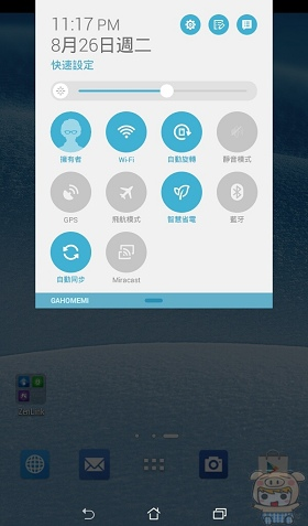 nEO_IMG_Screenshot_2014-08-26-23-17-44
