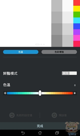 nEO_IMG_Screenshot_2014-08-28-09-44-45