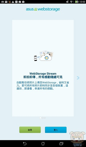 nEO_IMG_Screenshot_2014-08-28-12-02-37